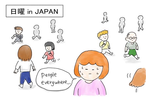 in-japan