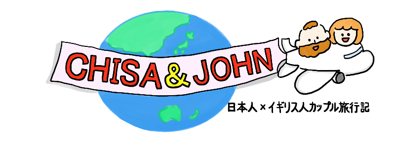 CHISA AND JOHN
