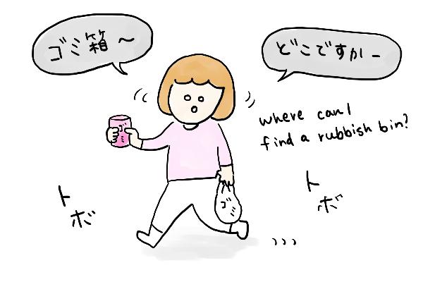 日本で驚いたこと