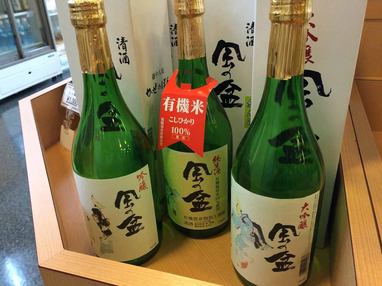 sake-985413_1280