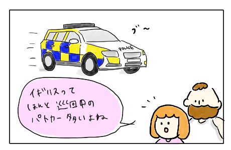 日本の交番