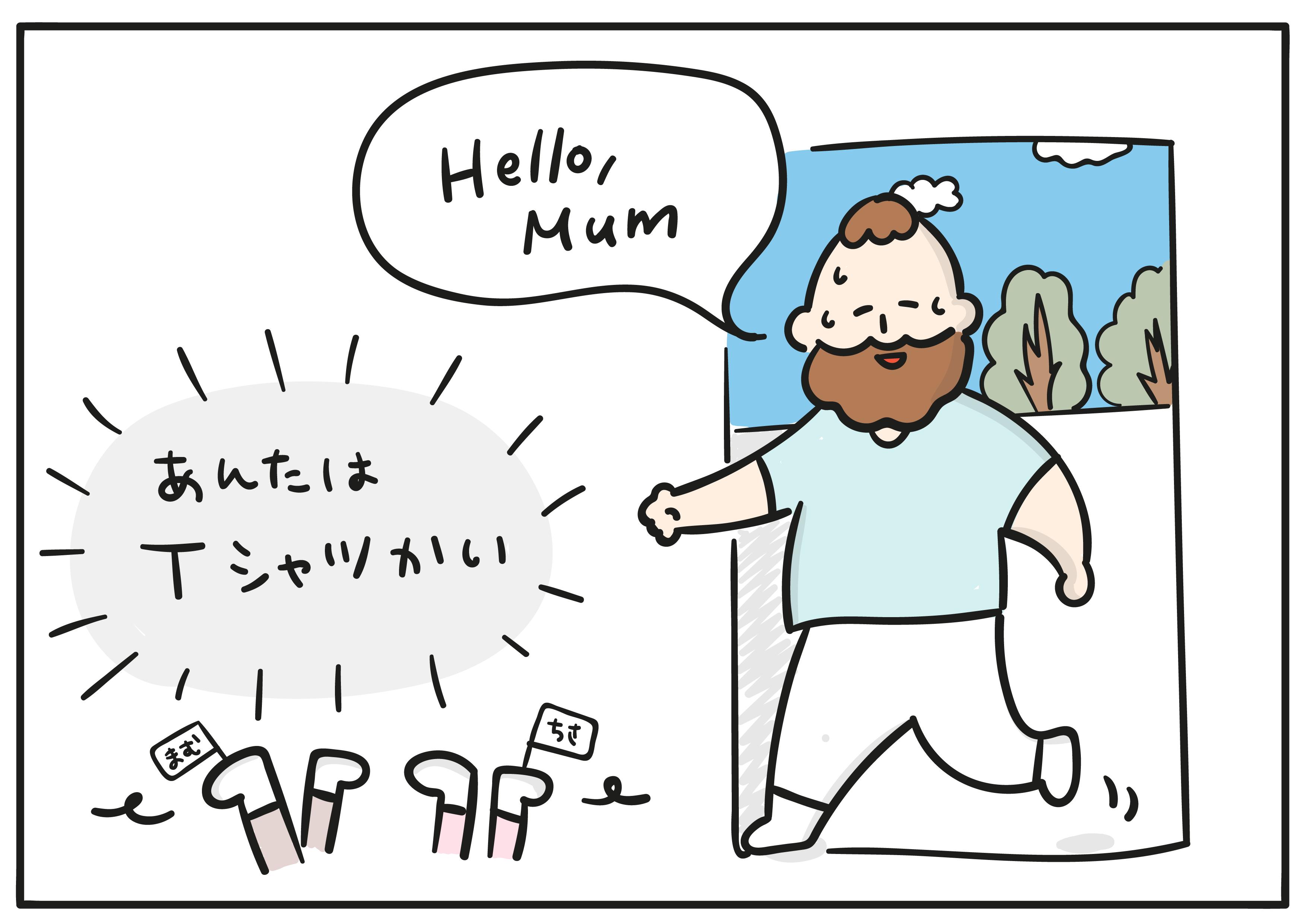 襟付きシャツ_4-01