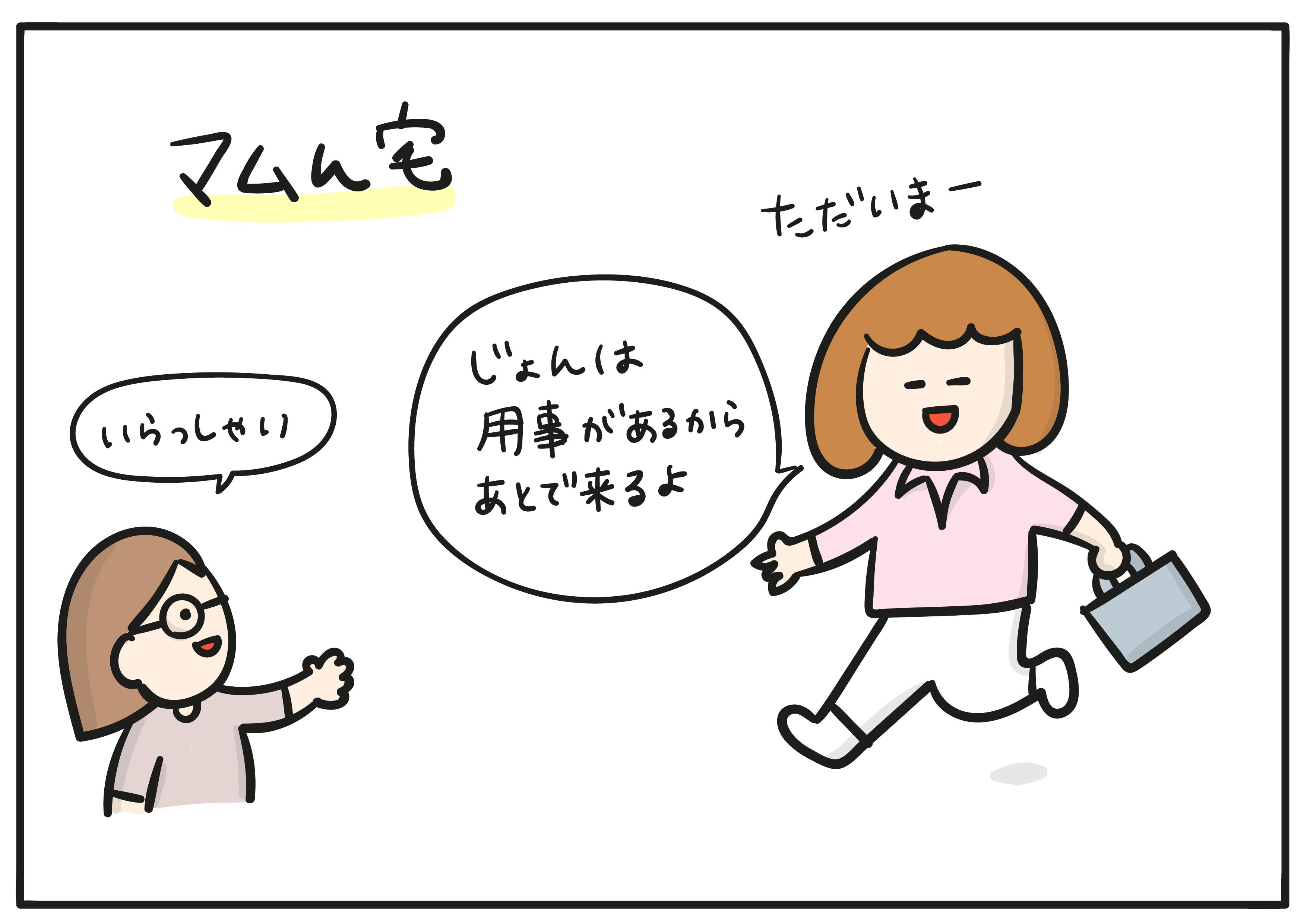 襟付きシャツ_02-01