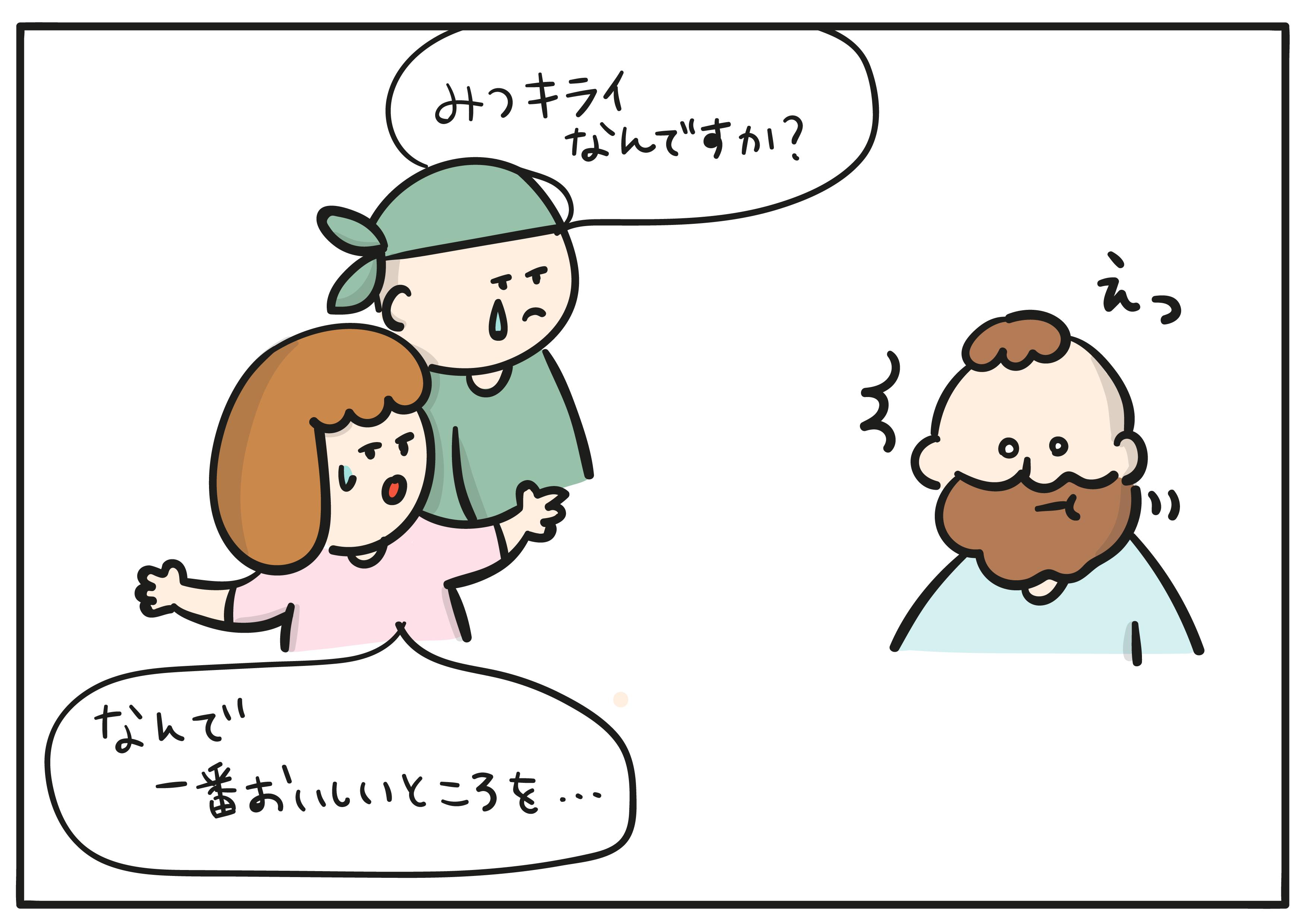蜜入りりんご_03-01