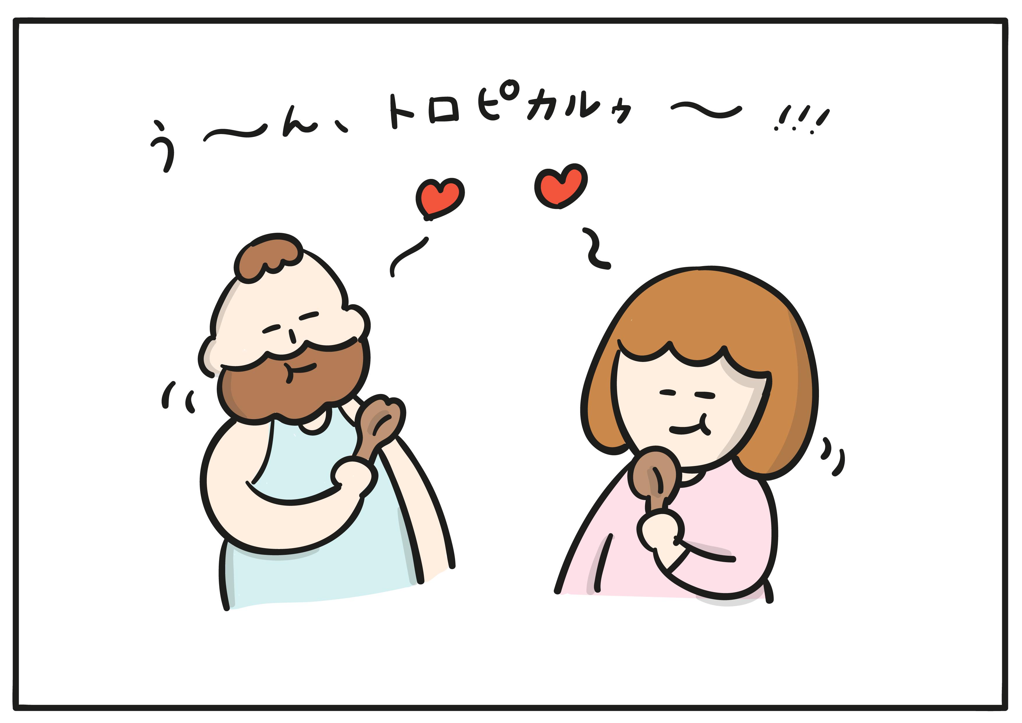 手羽元_03-01