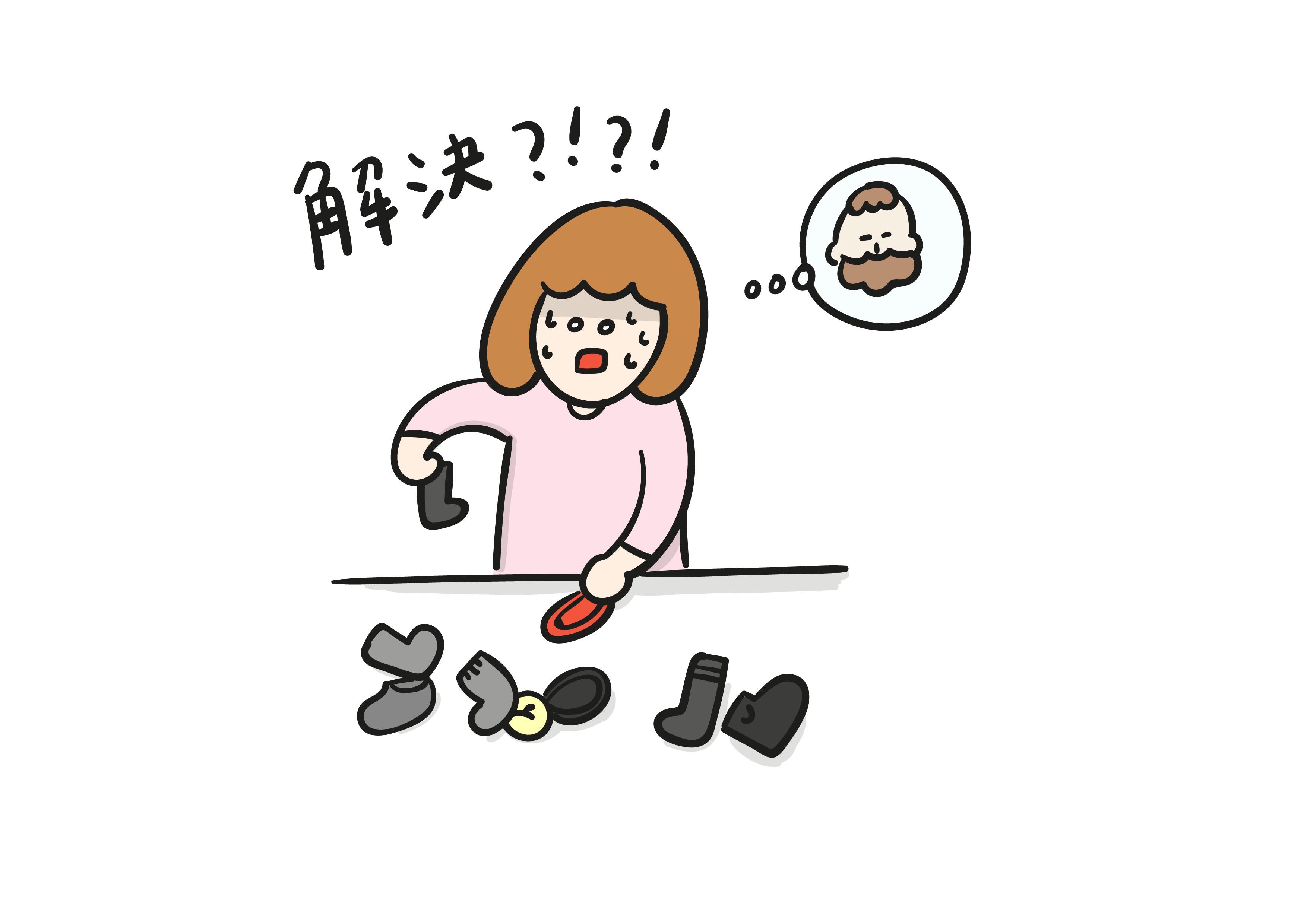 靴下ばらばらうざい_00-01