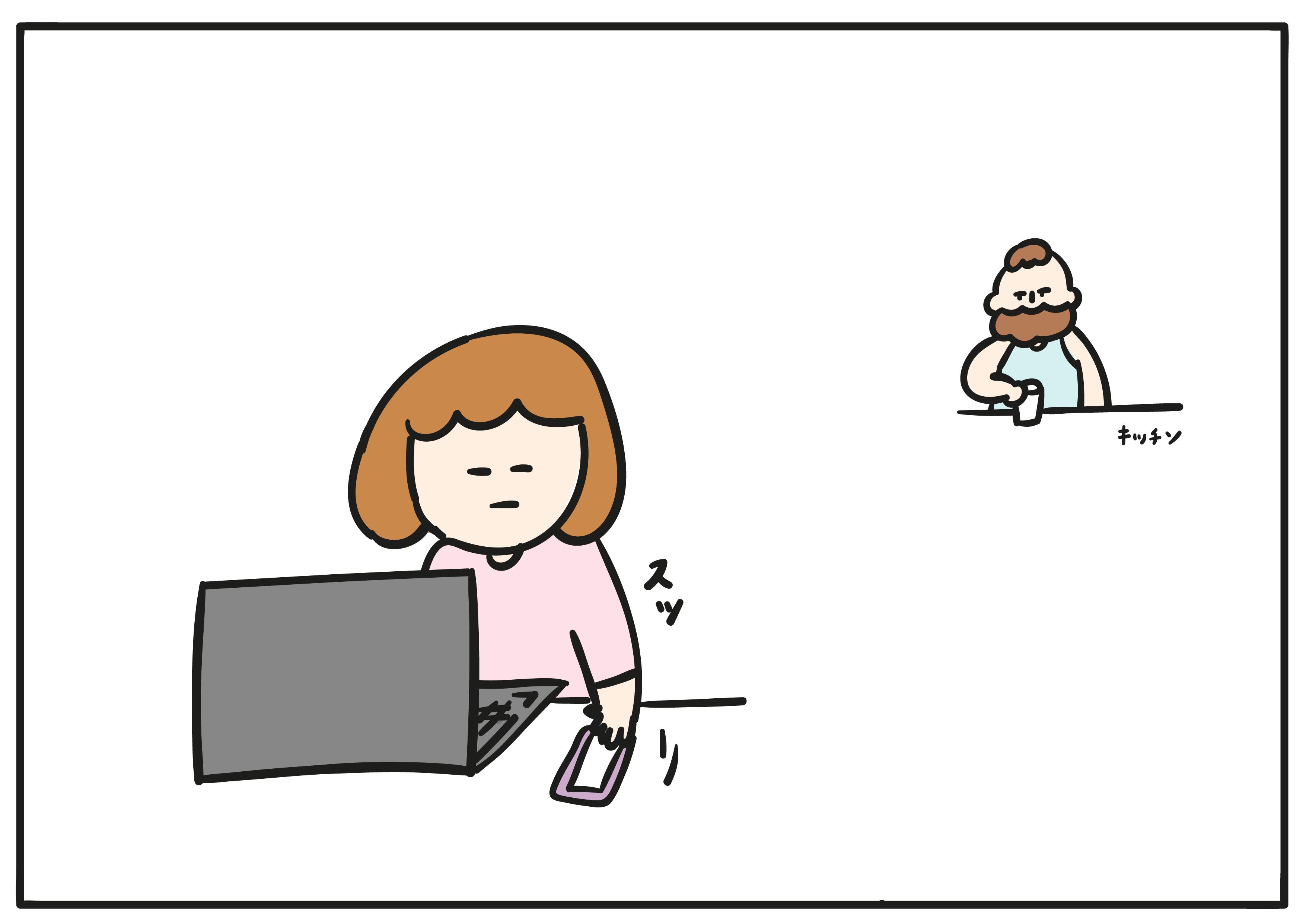 テレワークで困ること_3-01