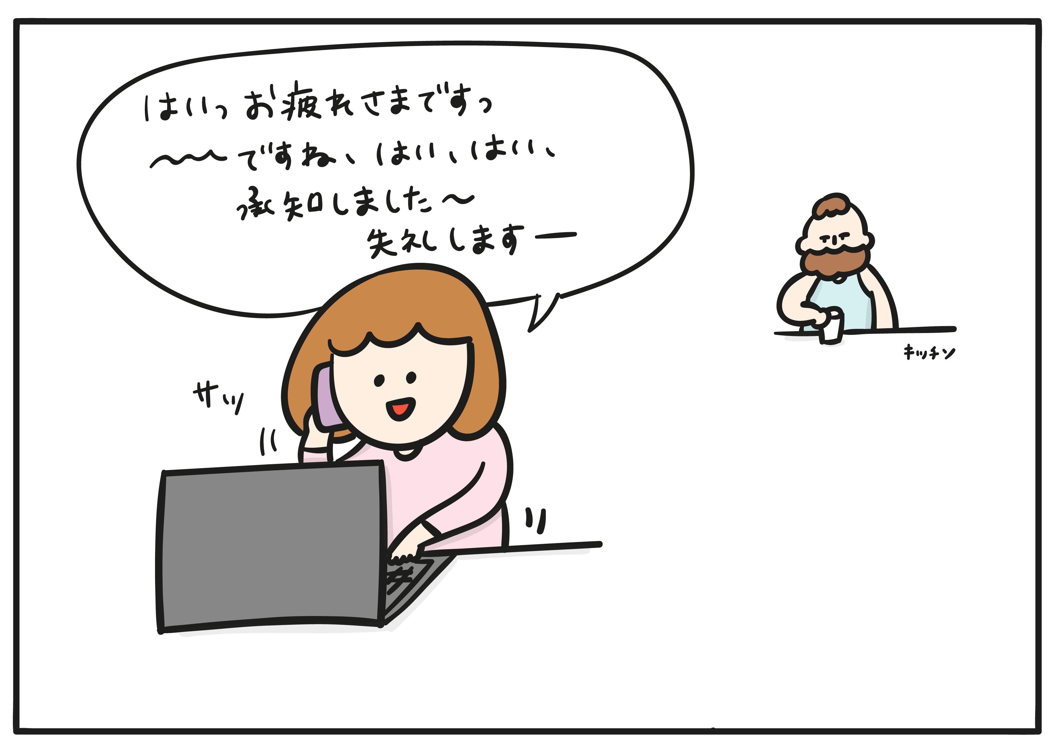 テレワークで困ること_02-01