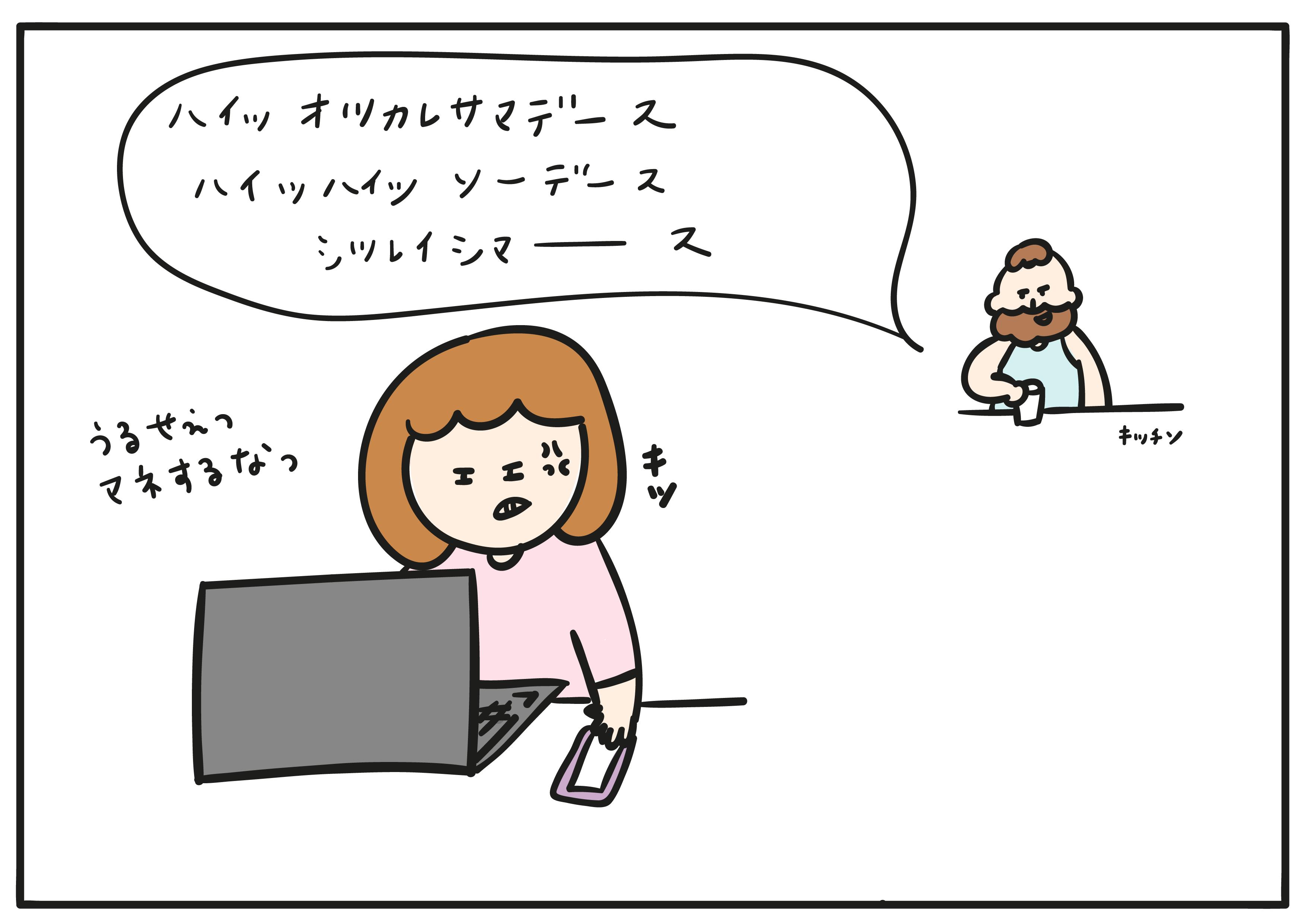 テレワークで困ること_4-01