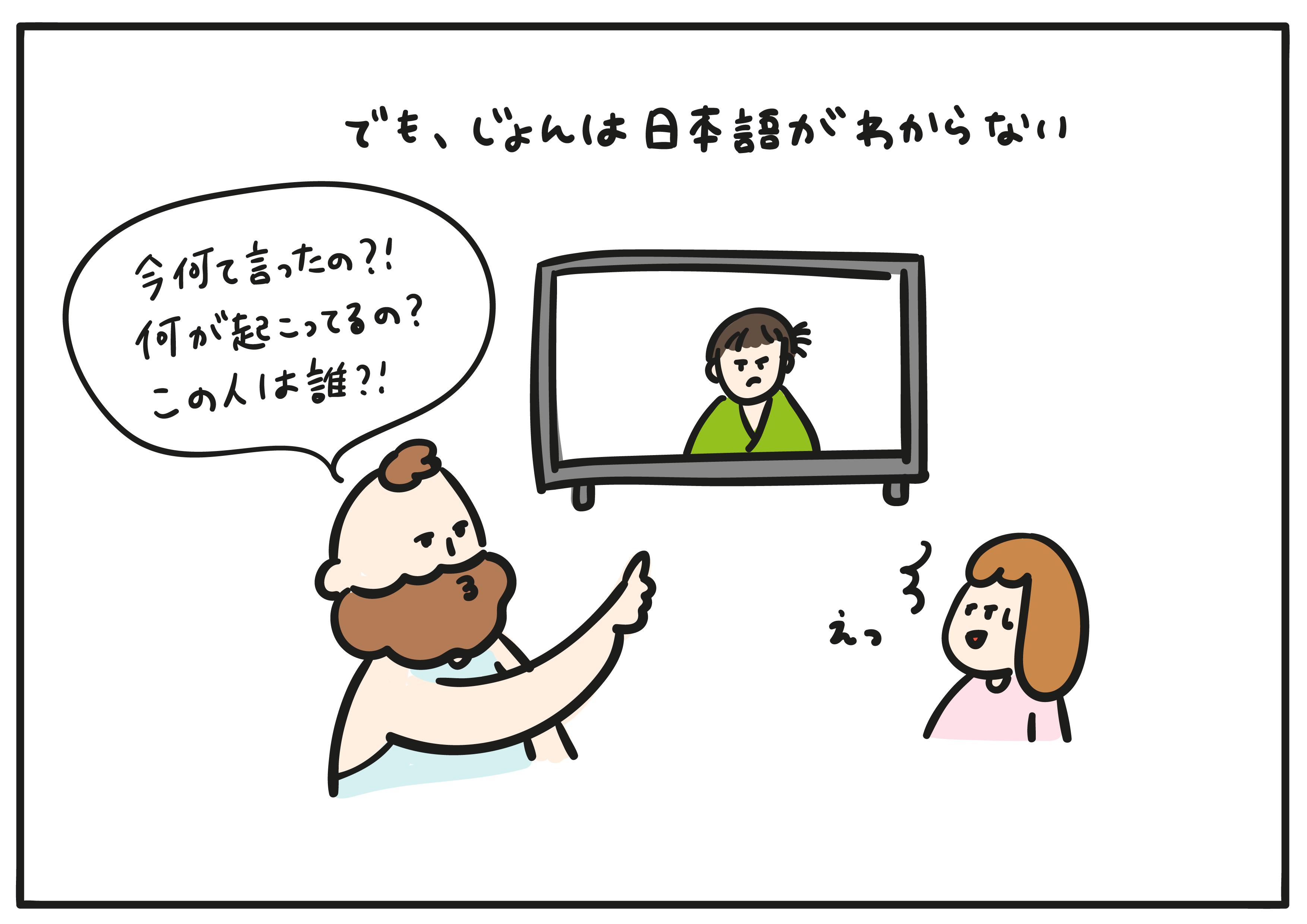 戦国大好き_03-01